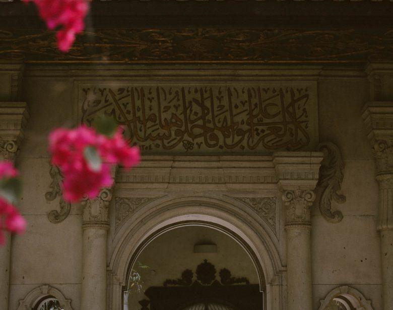 Umm Al-Darda As-Sughra: The Expert Scholar, Jurist and Leader