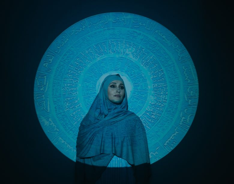 The Ideal Muslimah Does Not Exist: Shattering the Unrealistic Archetype of the Muslim Woman